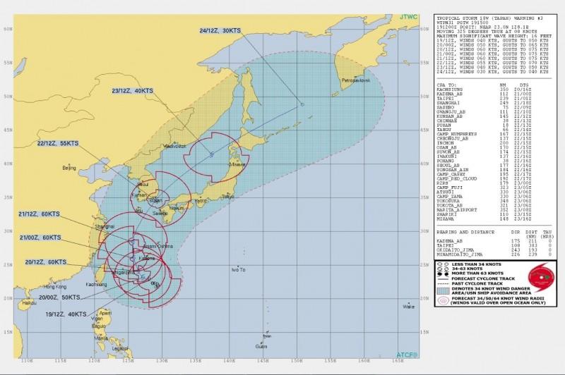 美軍預報圖指出,台灣從今日起至中午12時,台灣東北部陸地可能進入颱風8級風半徑範圍。(圖擷取自JTWC)