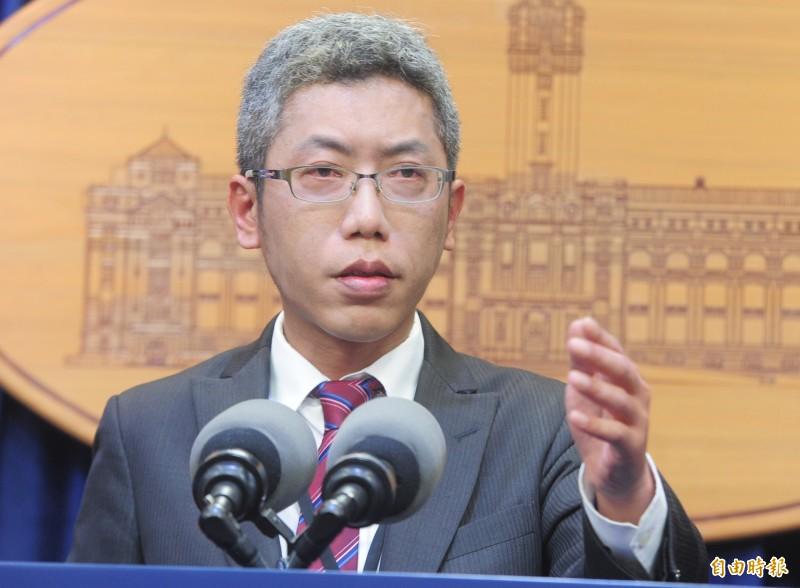 吉里巴斯與台灣斷交,總統府今日發表聲明表達深切遺憾。總統府發言人丁允恭說,對於吉國政府因索求不當金援未果,並因中國金錢外交攻勢而與我斷交,表達嚴正的譴責。(資料照)