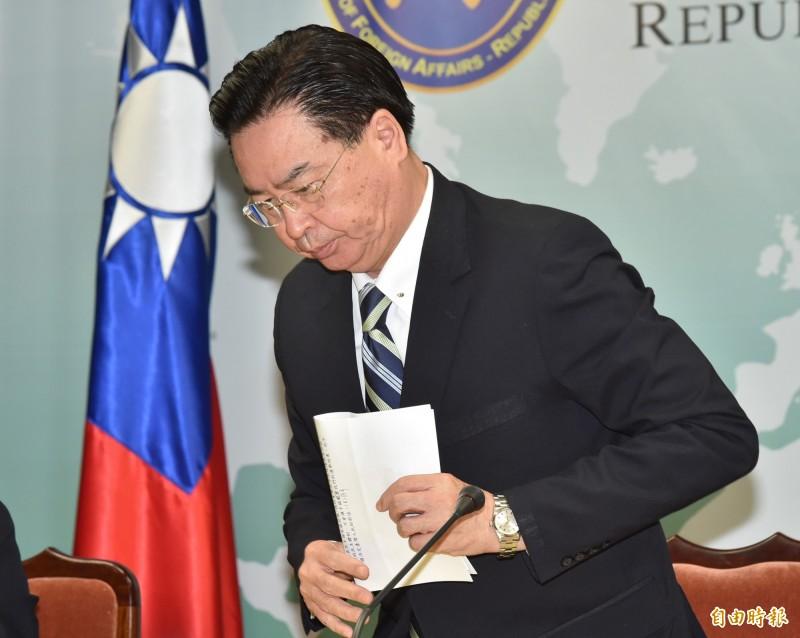 總統府今(20)日證實外交部長吳釗燮已向總統蔡英文請辭,但獲慰留。(資料照)