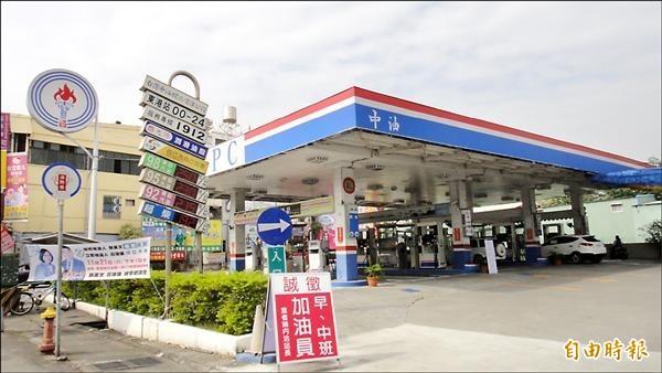 柴油休旅車主「加600元」95無鉛汽油,相關零件更換費用共為24萬元。(資料照)