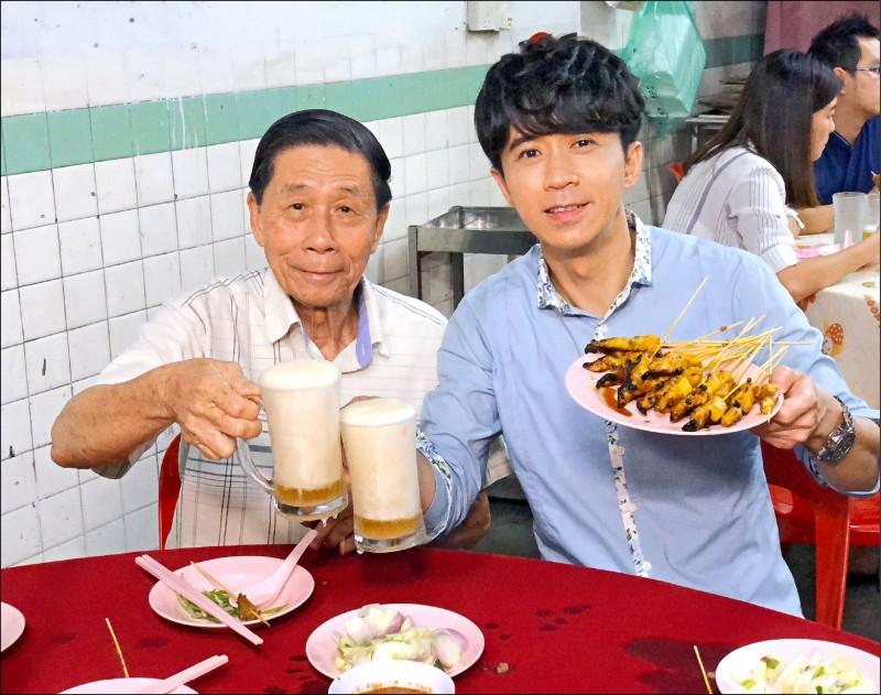 光良化身馬來西亞旅遊大使 83歲父親撩落去