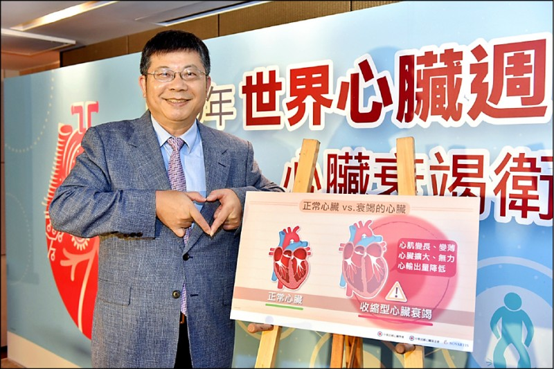 中華民國心臟學會理事長黃瑞仁指出,護心要趁早,遠離「三高」,以及不吸菸很重要。(心臟基金會提供)