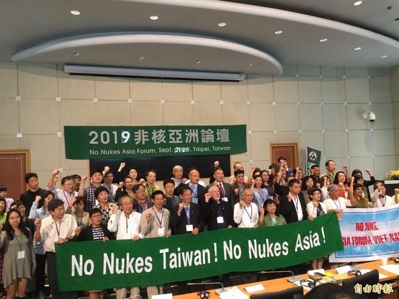 韓國瑜拋核四重啟  李遠哲批假議題