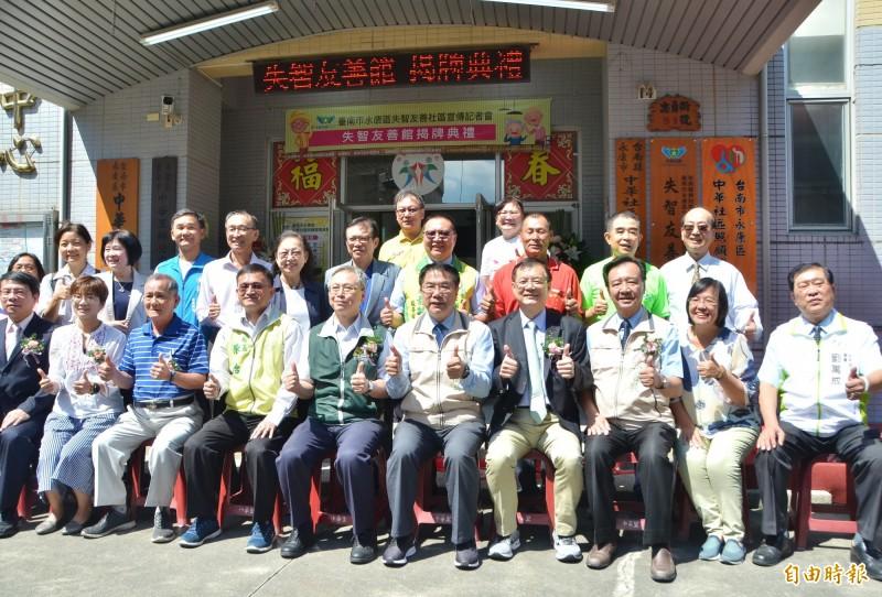 台南邁入高齡社會 全市第1間失智友善館揭牌