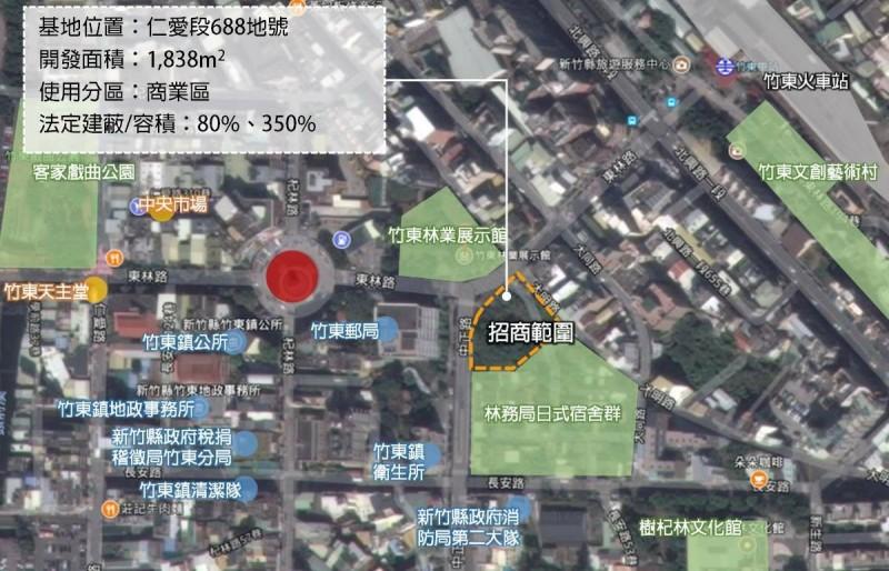 新竹縣政府將和國有財產署合作開發位於竹東鎮仁愛段688地號的閒置國有土地。(新竹縣政府提供)
