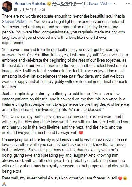 安東尼在20日時臉書上發文回憶男友,並放上當日的求婚影片、照片,也藉由文字,向「再也聽不到回答」的男友告白「我願意!我願意!我願意回答100萬次,無論如何,我都願意嫁給你!」。(圖擷取自臉書)