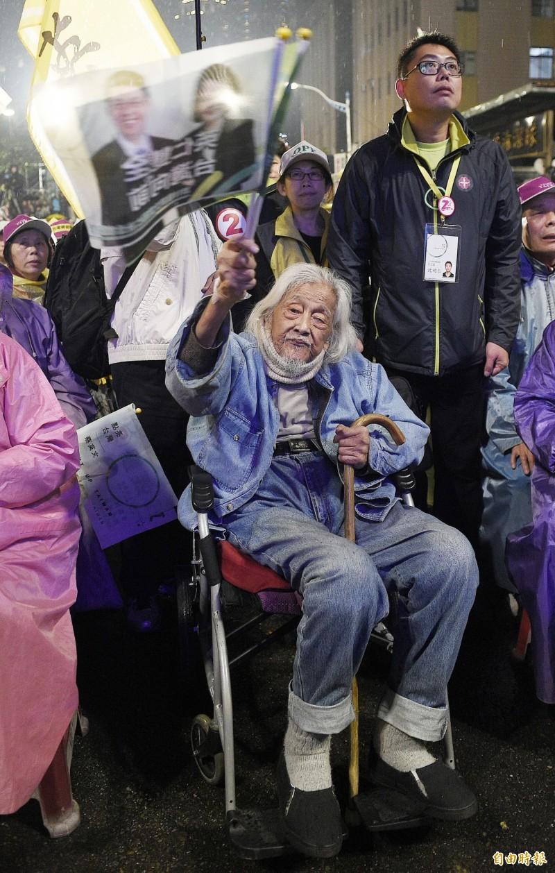 蔡英文悼念史明:他未竟的志業,會永遠記在心裡