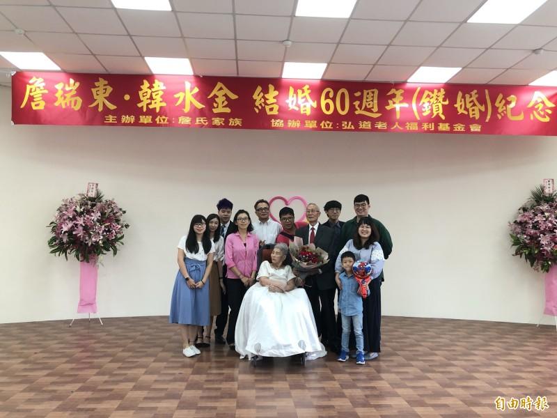 詹姓夫婦在親友的見證下,舉行60週年鑽婚,彌補當年因823砲戰而錯過的婚禮。(記者羅綺攝)