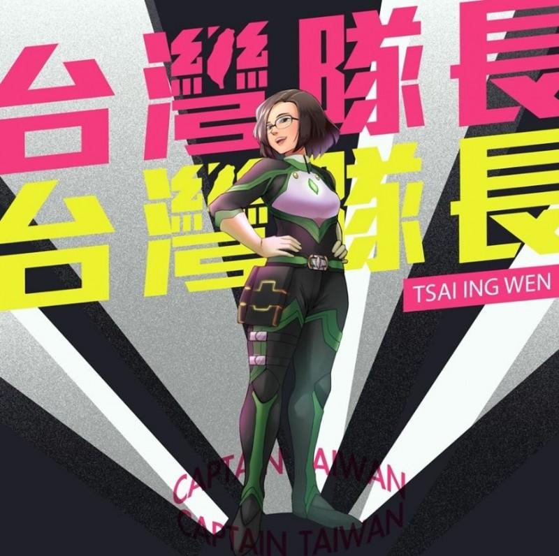日前該專頁釋出第1波「台灣隊長」,為總統蔡英文。(圖取自臉書 2020 小英發言人)