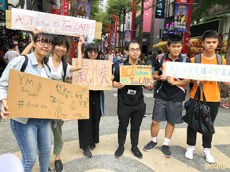 《TAIPEI TIMES》 Campaigners say climate action strategies needed