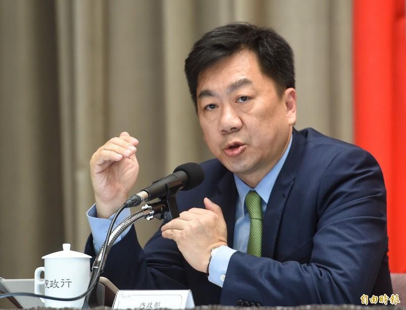 公務員過境中國須先申請 內政部:配合陸委會函釋修正