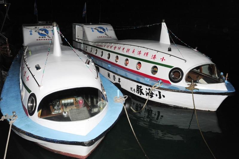 獨家》墾丁半潛艇驚傳外海沉沒 2人平安獲救