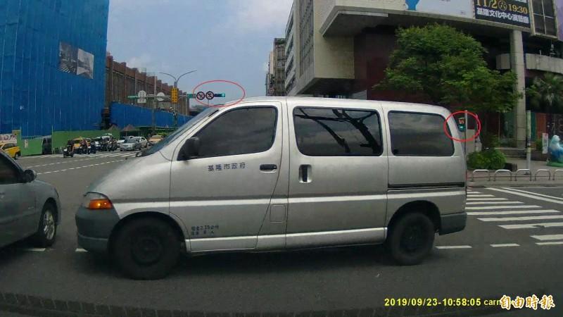 基隆市政府的公務車闖紅燈撞上下東岸高架橋的車輛(記者吳昇儒翻攝)