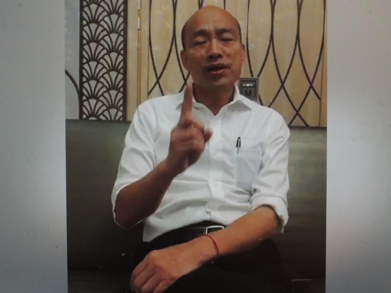 高雄市長韓國瑜批評民進黨政府,將斷交責任推給一國兩制,認為再斷一國、外交部長一定要下台。(記者王榮祥翻攝)