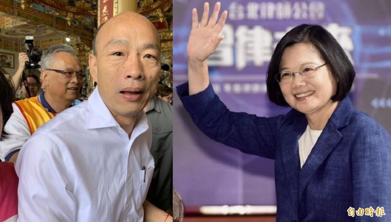 2020大選接近,總統蔡英文的媒體民調勝過國民黨提名的韓國瑜。(本報資料照合成)