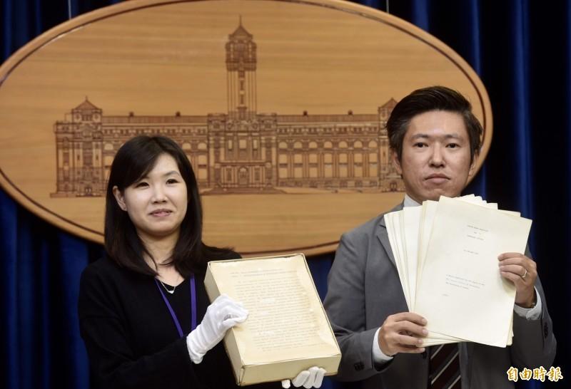 蔡總統論文疑雲 總統府出示多文件釋疑