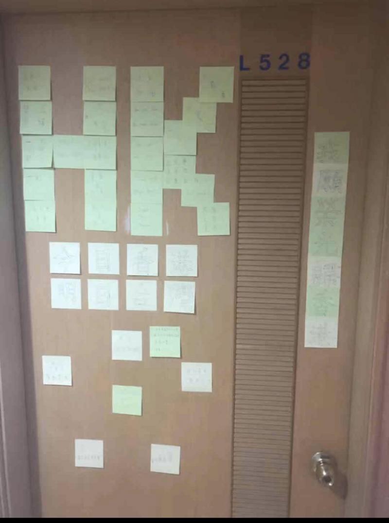 高雄義守大學一名港生在個人宿舍門口簡單設置連儂牆,卻遭中生撕毀並暴力相向、出言恐嚇。(圖片翻攝自PTT)
