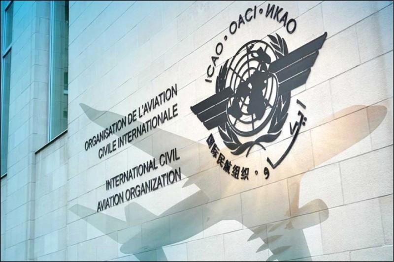 ICAO大會今天登場,台灣再次被排除。美加先前已表態支持台灣參與,今天上午澳洲、德國與日本也相繼主動正面支持,強調排除特定成員,有損飛航安全與保障。(取自ICAO官網)