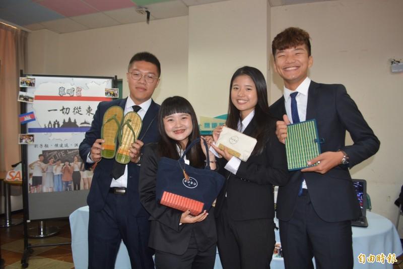 朝陽科大侯建廷、陳亭羽、洪美敬、劉子耘(由右至左)前往埔寨參訪社會企業「SALASUSU」,對於從仰賴外援到自給自足的過程印象深刻。(記者陳建志攝)