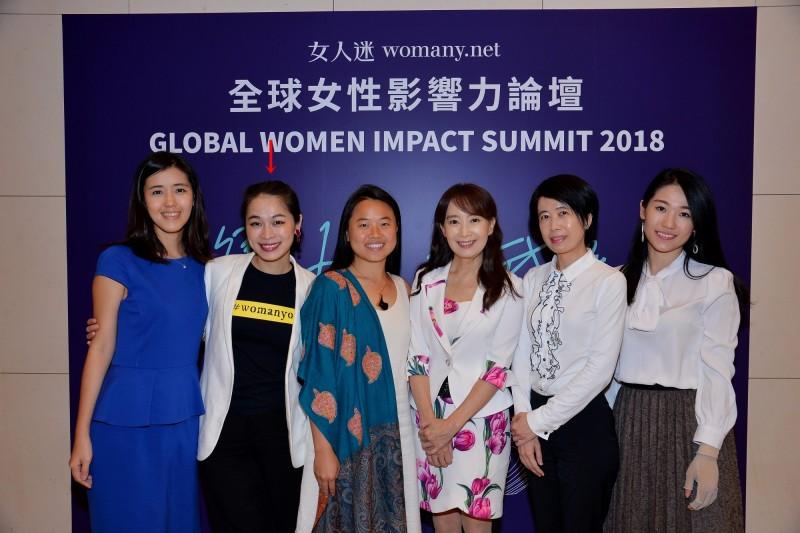 女人迷創辦人張瑋軒(左二)據傳將列入民眾黨不分區立委名單。(資料照,女人迷提供)