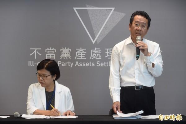 今日黨產會召開委員會議,決議認定中廣公司為國民黨附隨組織,並將於下午2點半召開記者會。(資料照)
