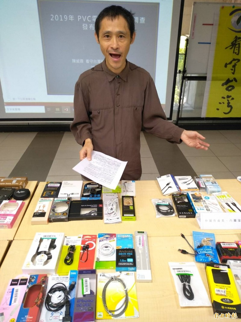 看守台灣協會秘書長謝和霖表示,經調查85%品牌充電線、29%品牌耳機材質含毒塑膠PVC。(記者劉力仁攝)