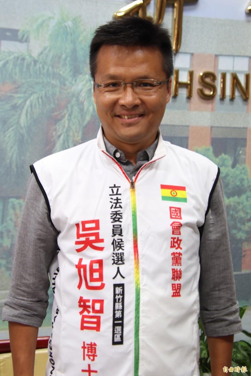 國會政黨聯盟新竹縣議員吳旭智今天「戰袍」加身,正式宣佈參選竹縣第1選區立委。(記者黃美珠攝)