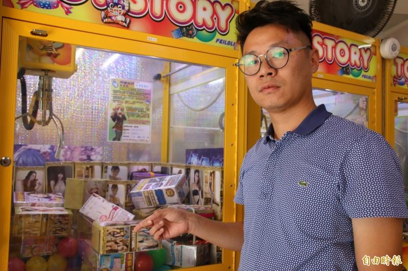 苗栗縣議員陳光軒清查發現,許多學校附近的娃娃機店內,竟然大剌剌展售情趣內衣等用品。(記者鄭名翔攝)