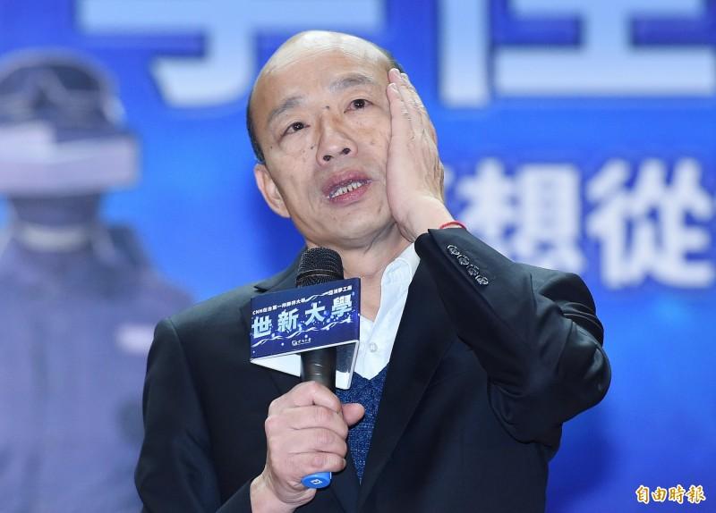 高雄市長韓國瑜(見圖)代表國民黨參選總統,台北市長柯文哲受訪時說,想到萬一韓國瑜當選「想了就失眠」,還說要吃高劑量的安眠藥才夠,全台灣可能都缺貨。(資料照,記者廖振輝攝)