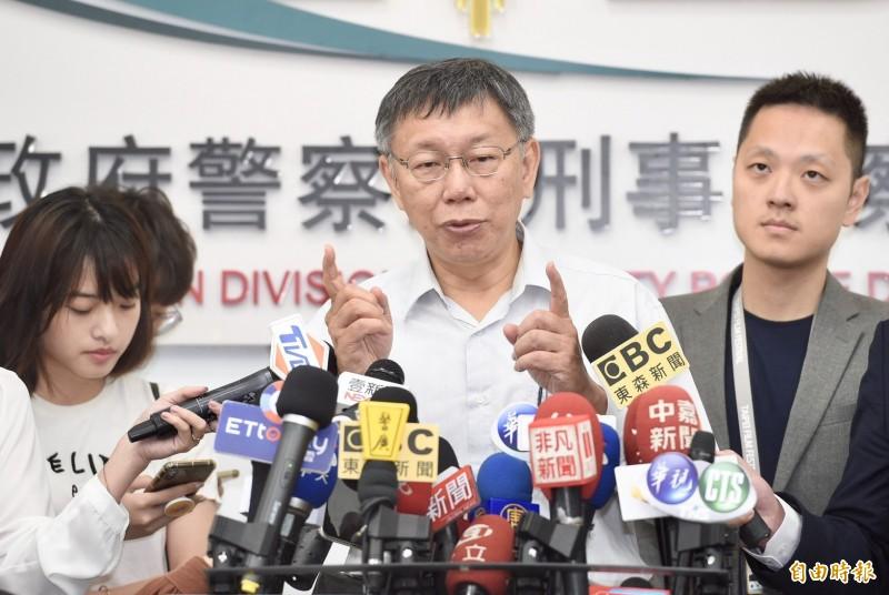 台北市長柯文哲今日嘉勉緝毒有功人員。(記者羅沛德攝)