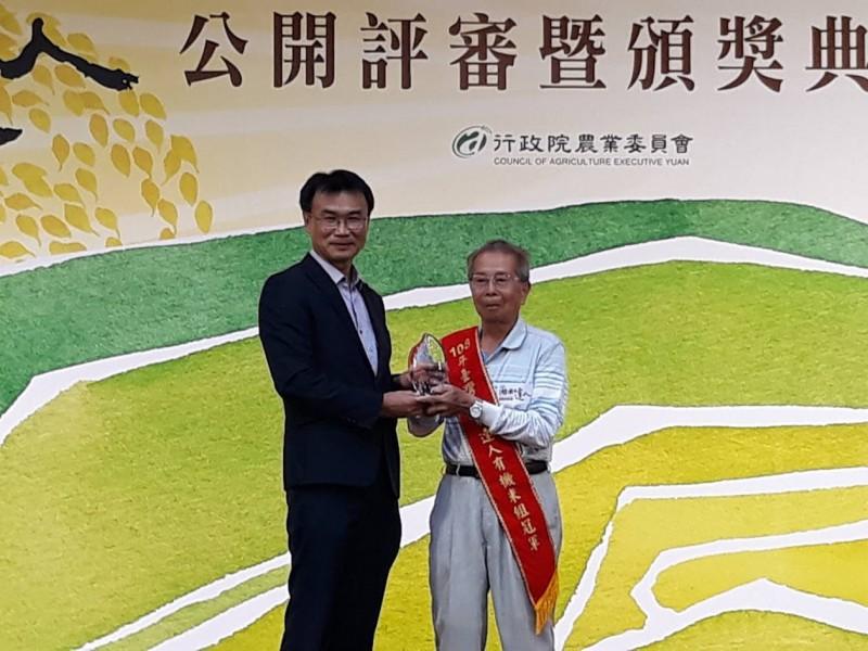 87歲池上老農謝美國(右)勇奪全國有機米王,由農委會主委陳吉仲頒獎。(池上農會提供)