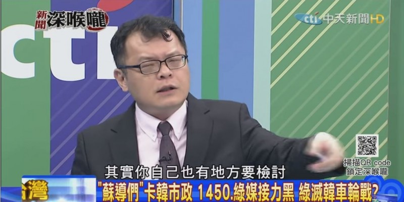 挺韓名嘴陳揮文批評,韓國瑜自己有地方要檢討,有些不是韓黑在亂講,很多是韓自己移花接木的。(圖擷取自新聞深喉嚨YouTube)