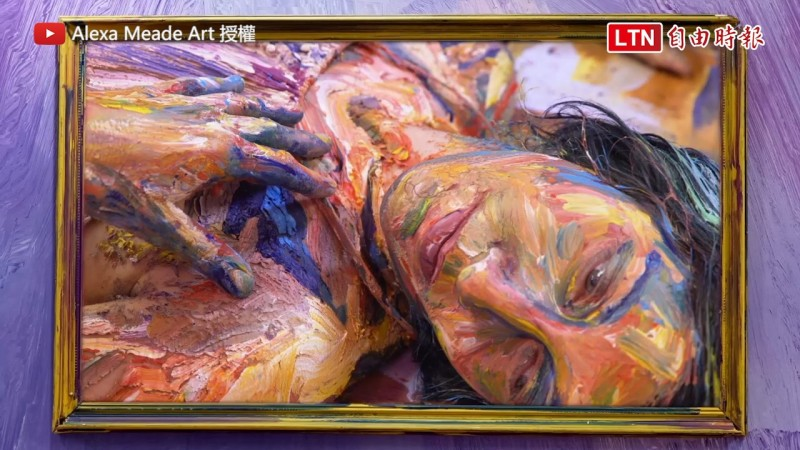 Alexa Meade的作品會讓人誤以為是油畫。(圖片由Alexa Meade授權)