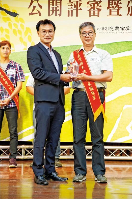 台中烏日林凡閔(右)獲得好米組冠軍。(農糧署提供)