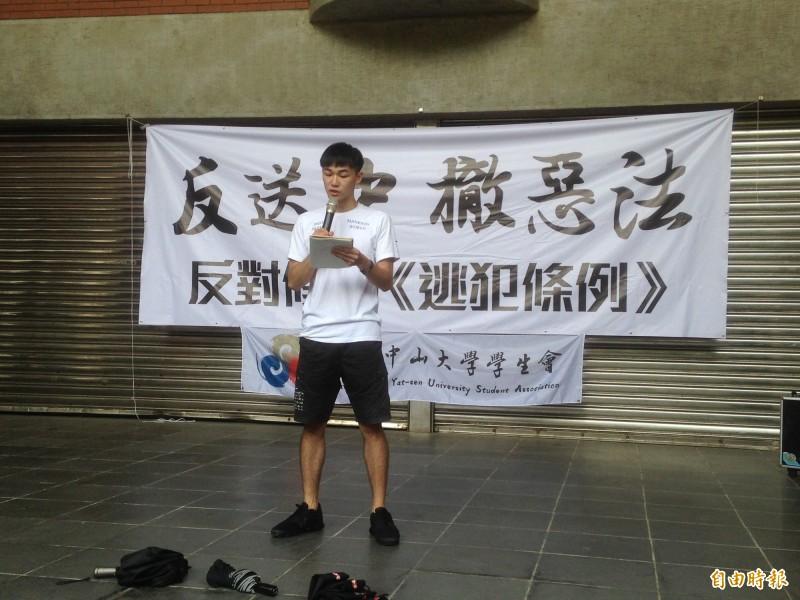 高雄香港學生逃犯條例關注組總召鄧俊儒說,不敢相信在台灣支援反送中也受威脅。(記者黃旭磊攝)