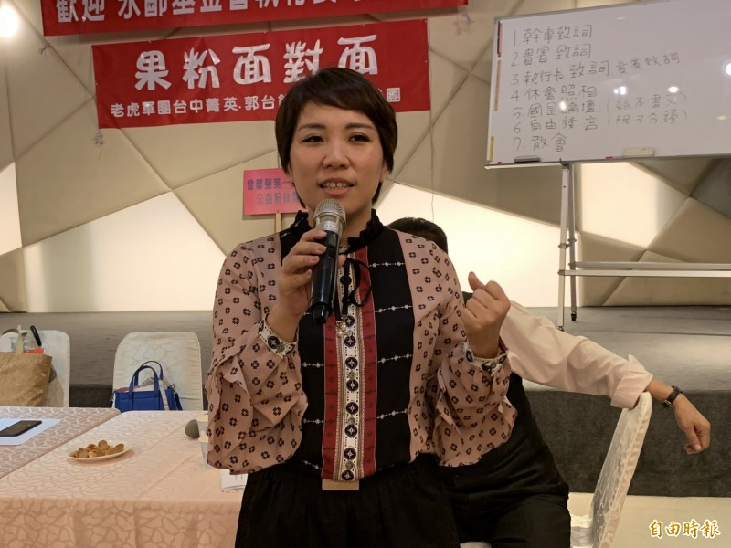 郭昕怡現身郭粉會,表示如果參選立委,盼郭粉支持。(記者蔡淑媛攝)