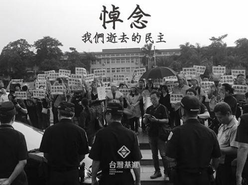 台灣基進黨今(27)日前往市議會抗議「抽籤質詢」遭市長韓國瑜無視,並出動警力築人牆護送。(圖取自臉書 台灣基進)