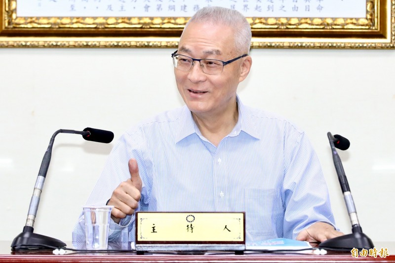 國民黨主席吳敦義。(資料照)