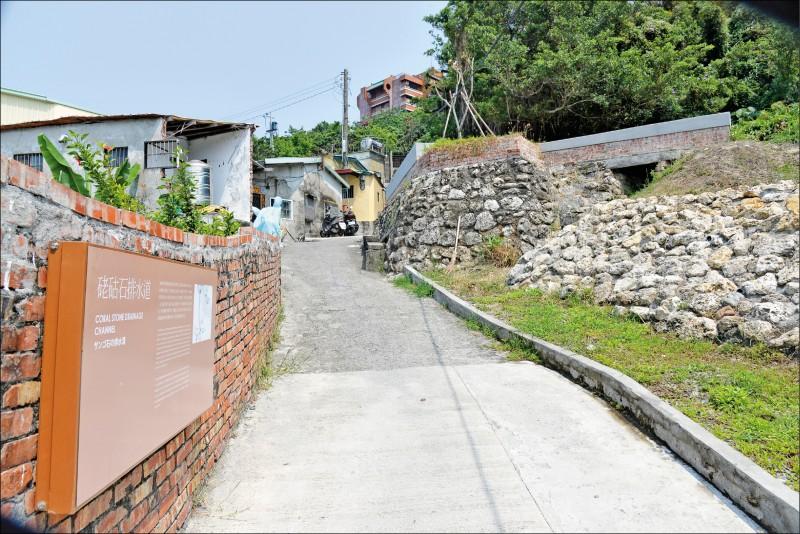 日治時期興建的硓石排水道仍保有完整的水牆。(記者許麗娟/攝影)