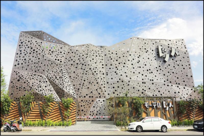 鳥人創意旅店的外觀是以上百片烤漆銅板拼接而成的鳥意象外觀。(記者李惠洲/攝影)