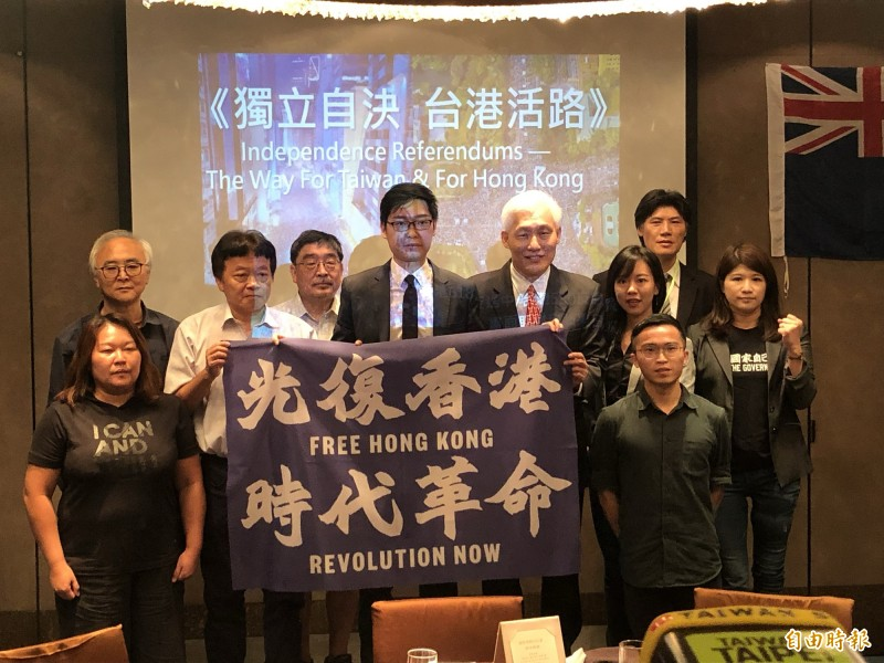 29日中午陳浩天參加IR Taiwan舉辦的「獨立自決,台港活路」人權餐會。(記者羅綺攝)