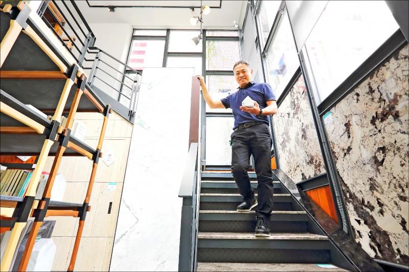 從家具到各種擺飾,米石里總經理黃信毅打造了專屬石材的天地,讓人更貼近石材,更認識台灣傳統工業。(記者李惠洲/攝影)