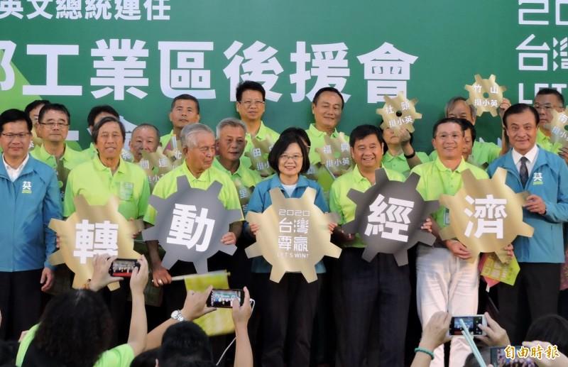 中部工業區支持總統蔡英文連任後援會今日在台中市成立。(記者張菁雅攝)