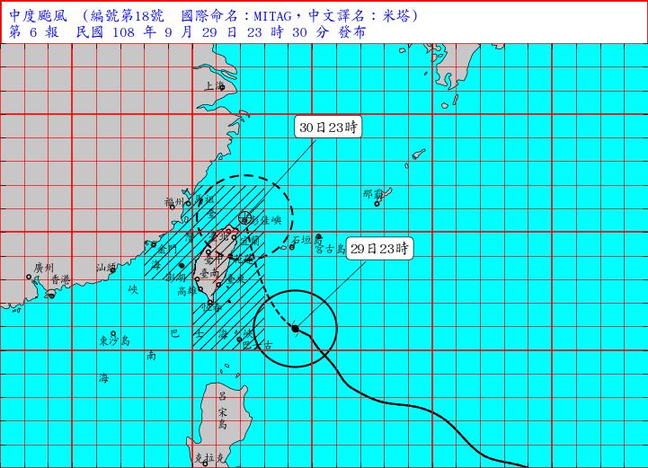 米塔颱風最新動態。(圖擷自中央氣象局)
