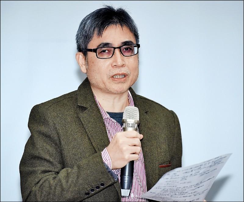 中央研究院社會所副研究員吳介民(資料照)