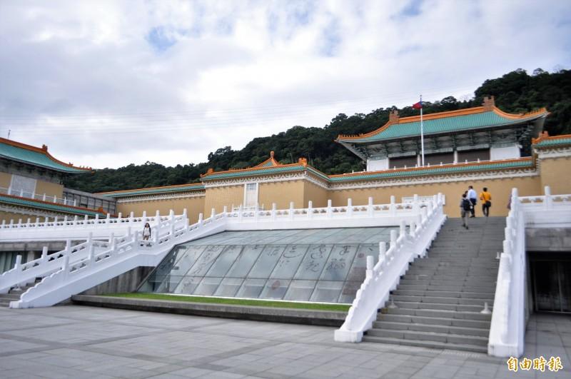 米塔颱風來襲,故宮北院今(30日)全區不開放。(資料照,記者陳昱勳攝)
