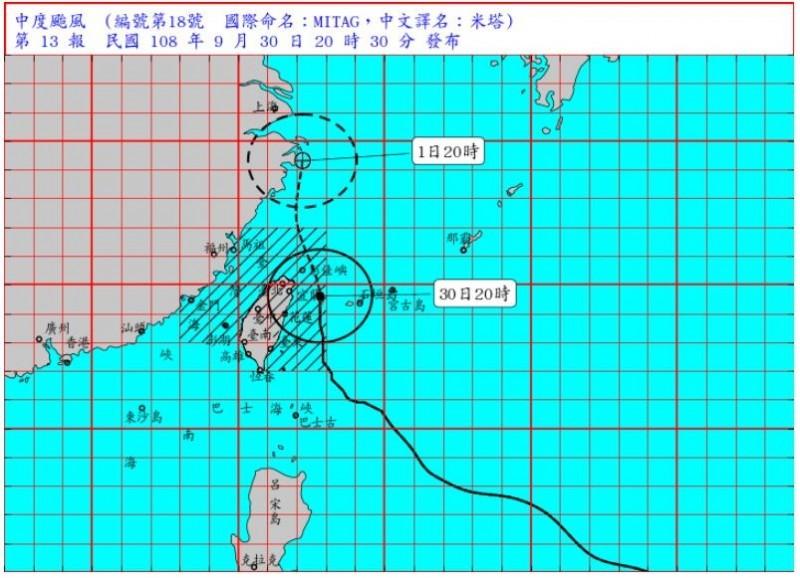 氣象局在20時30分針對米塔颱風發布最新動態,已可明顯看出颱風中心不會登陸。(圖擷取自中央氣象局)