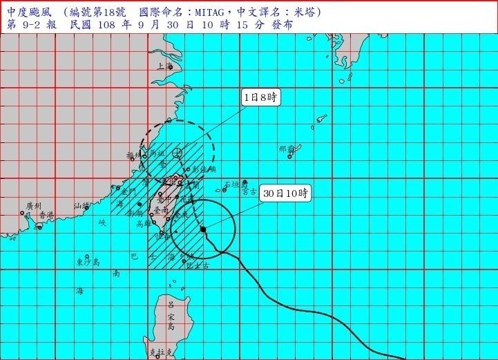 氣象局今早發布的訊息說,颱風中心在今天深夜到明天清晨最接近台灣東北角陸地,有登陸的可能性。(中央氣象局提供)
