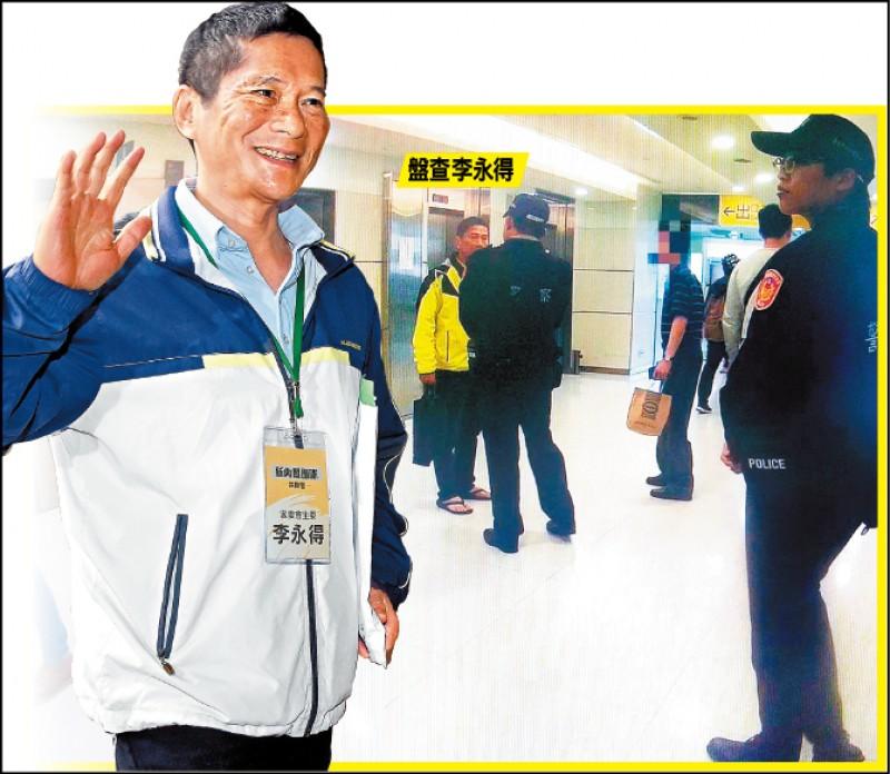 客委會主委李永得(下圖左穿黃夾克者)穿夾腳拖外出買東西,被警盤查要求出示證件卻未說明原由。(資料照)