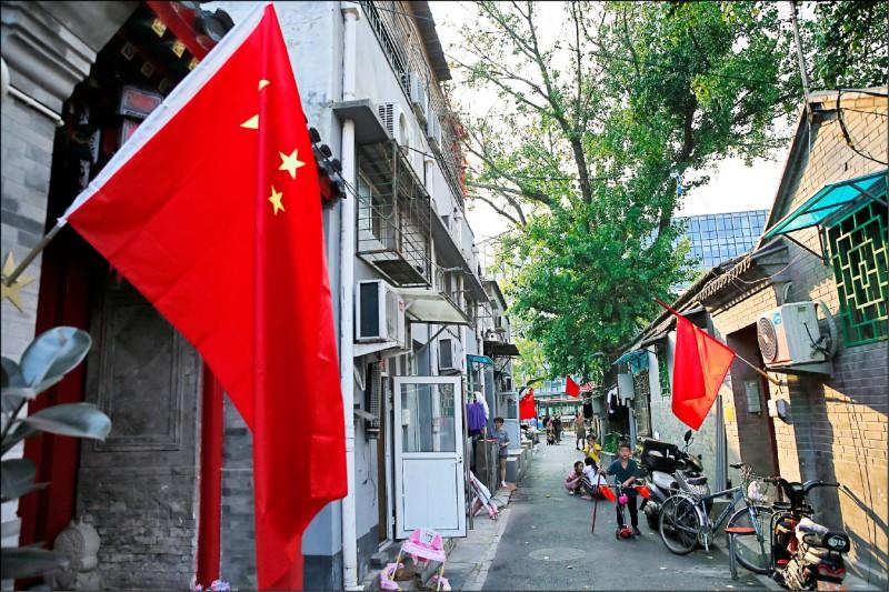 中國對台統戰攻勢不斷,立委則推動包括中共代理人在內的多項國安修法,以防堵中國滲透。圖為中國十一國慶前夕,北京城巷道內懸掛中國國旗情形。(歐新社)